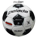 サッカーボール 5号球 土用 モルテン ペレーダ 5000 中学 高校 一般 土 公式 サッカー ボール F5L5001 PELADA molten