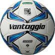 ヴァンタッジオモルテンF5V5000【moltenサッカーボール5号球芝グラウンド用】