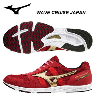 mizuno wave cruise japan