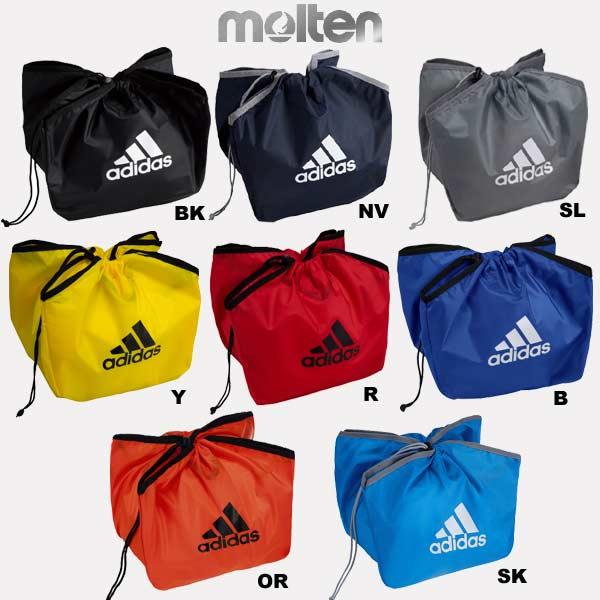 ボールネット モルテン 新型ボールネット ボール 袋 バッグ 1個用 ABN01 molten -メール便02-