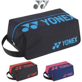 ヨネックス テニス バッグ シューズケース BAG2133 YONEX -BO-
