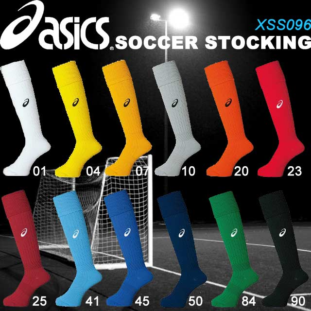 サッカー ストッキング アシックス ソックス 靴下 XSS096 asics BO