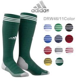 ストッキング アディダス サッカー ゲーム adi ソックス 18 3本線 靴下 DRW46 adidas -メール便02-