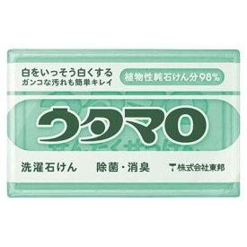 ウタマロ 石けん 0010300