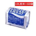 ポカリスエット 粉末 10Lパウダー 60袋セット(740g×10袋入×6箱) 3415-6【大塚製