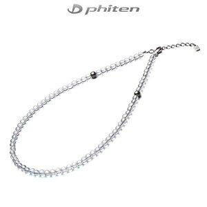ファイテン ネックレス 水晶ネックレス(5mm玉) 40cm AQ808051 phiten -BO-