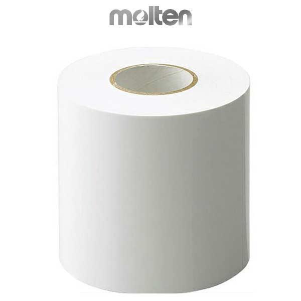 ライン テープ モルテン フットサル コート ラインテープ ビニールテープ フットサル用品 TV0018-W molten ※C