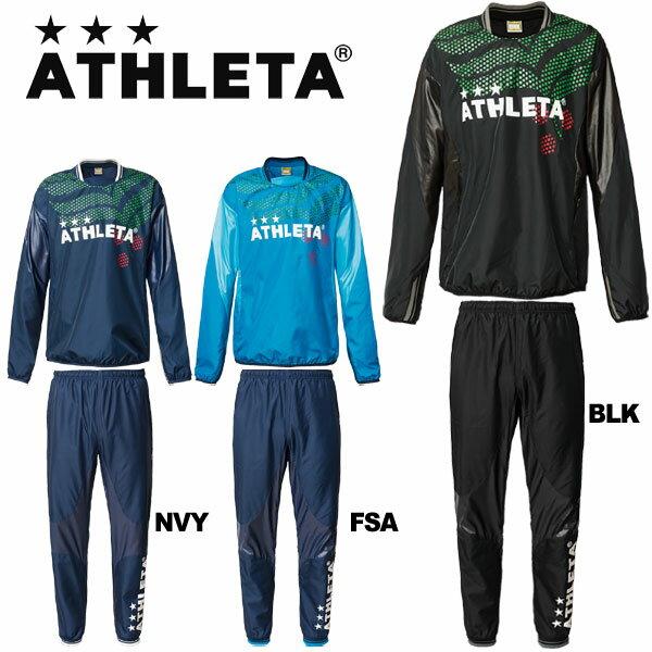 ピステ アスレタ ウェア カラーピステスーツ 02287 ATHLETA サッカー フットサル