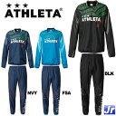 ピステ アスレタ ジュニア ウェア カラーピステスーツ 02287J ATHLETA サッカー フットサル