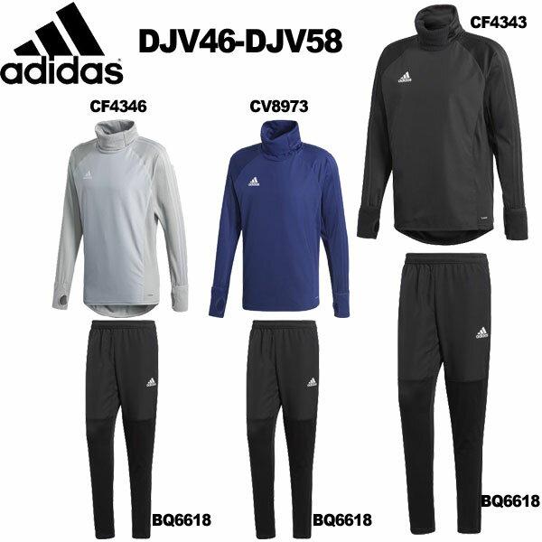 スポーツ ウェア アディダス ウォーム トップ パンツ ピステ ジャージ CONDIVO18 DJV46 DJV58 adidas