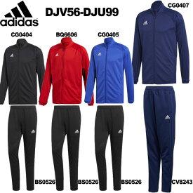 ジャージ アディダス スポーツ ウェア トレーニング ジャケット パンツ CONDIVO18 FITKNIT DJV56 DJU99 adidas