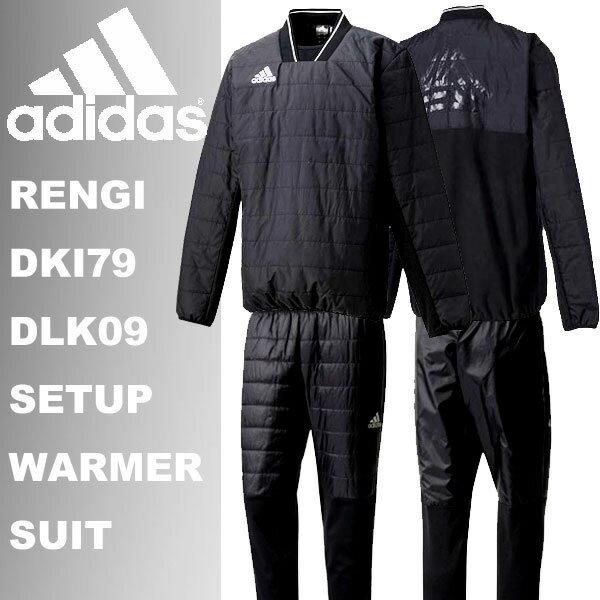 ウォーマー ピステ アディダス RENGI シャツ パンツ 中綿 上下セット DKI79 DLK09 adidas