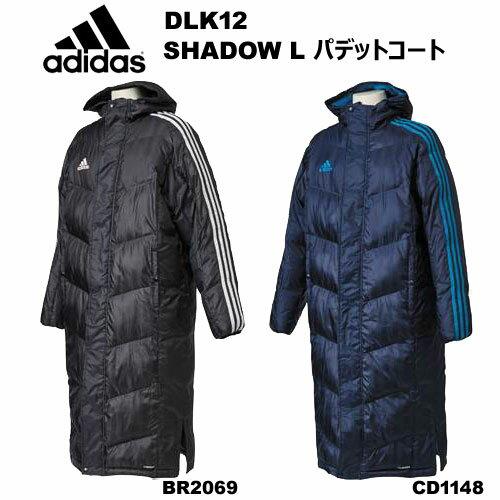ベンチ コート アディダス SHADOW L パデットコート DLK12 adidas
