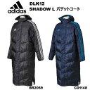 アディダス SHADOW L パデット コート DLK12 adidas ベンチコート