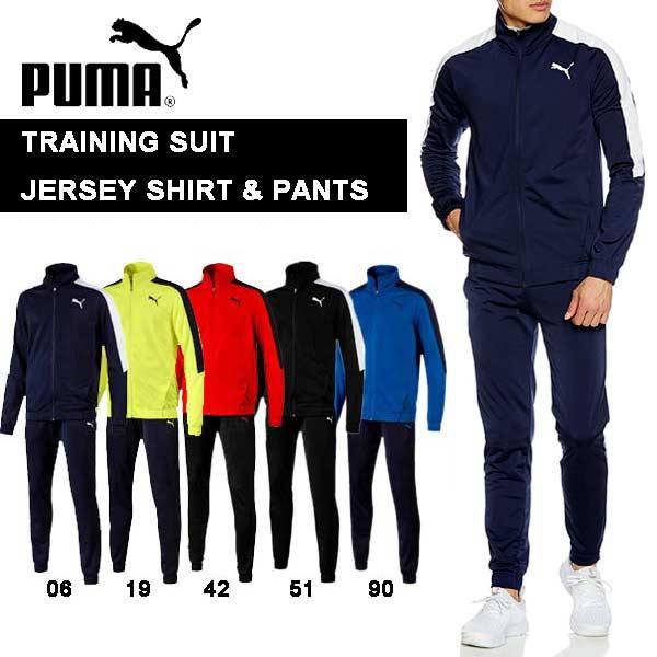 トレーニング スーツ プーマ ジャージ 上下 セット ジャケット スポーツ ウェア 851933 PUMA