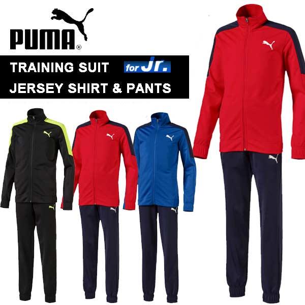 ジャージ ジュニア プーマ トレーニング スーツ 上下 セット Jr スポーツ ウェア 852174 PUMA