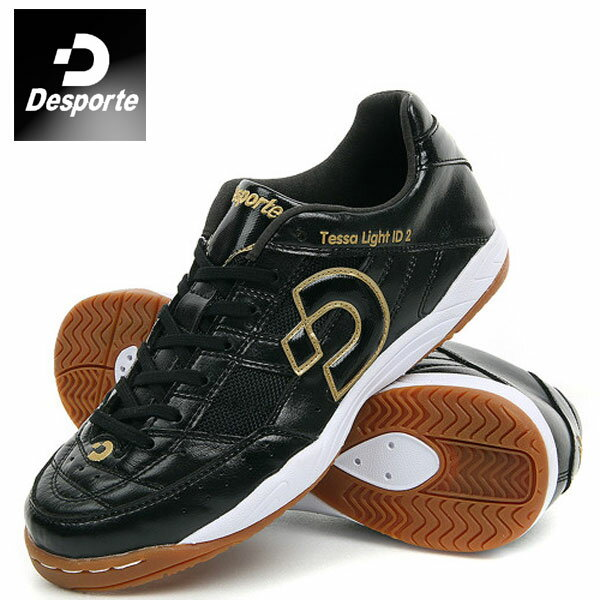 フットサルシューズ デスポルチ テッサ ライト ID 2 DS-1432 Desporte インドア Desporte サッカー フットサル シューズ 屋内用