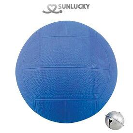 ブラインドボール 鈴入り ISOBL SUNLUCKY -BO-