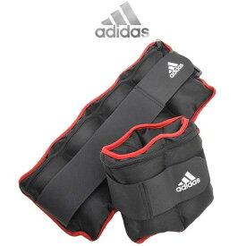 アディダス アンクル/リストウェイト0.25kg ウェイト 重り トレーニング adidas ADWT12229 -BO-