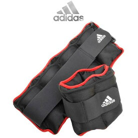 アディダス アンクル/リストウェイト0.5kg ウェイト 重り トレーニング adidas ADWT12230 -BO-