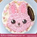 手作り誕生日アイスケーキ・ラブリーウサちゃん5号