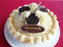 キャラメルクレープアイスケーキ
