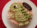 手作りアイスケーキ〜恐竜ver6号〜
