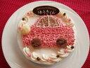 手作りアイスケーキ〜僕の車ver5号〜【楽ギフ_のし宛書】【楽ギフ_メッセ入力】【楽ギフ_名入れ】