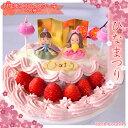 ひなまつりケーキ・ひな祭り限定アイスケーキ6号