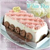 ホワイトデー限定・ストロベリーチーズアイスケーキ