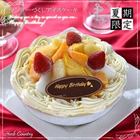 夏限定・マンゴーづくしアイスケーキ 5号