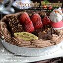 クリスマスアイスケーキ・チョコレートブラウニー5号