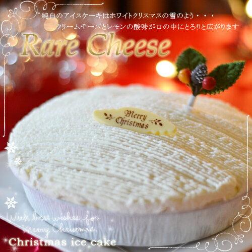 クリスマスアイスケーキ・タルトdeレアチーズ6号