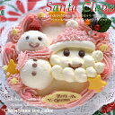 クリスマス限定・サンタクロースアイスケーキ(ストロベリーピンク)卵・小麦アレルギー対応5号