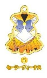 【美少女戦士 セーラームーン】Crystal セーラーメタルチャーム 5.セーラーヴィーナス【単品】
