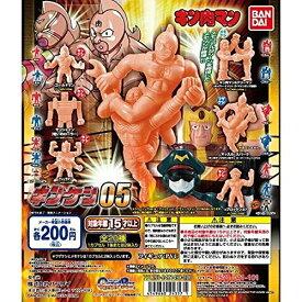 【キン肉マン】 キンケシ05 ペールオレンジ全6種セット
