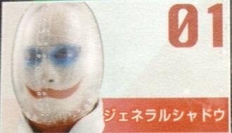It is ジェネラルシャドウ rider mask collection Vol .13 01