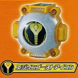 【仮面ライダー】ガシャポンゴーストアイコン12 ●エジソンゴーストアイコン【単品】
