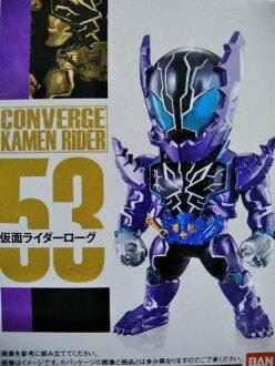 It is Kamen Rider Roeg candy toy CONVERGE KAMEN RIDER 10 コンバージ Kamen Rider 10 ● 53