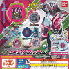 Glitter plating ver. Kamen Rider Rehmannia Root sound ride watch series GP ride watch 03 ● エグゼイドライドウォッチ (glitter plating ver.)