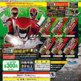 【獣電戦隊キョウリュウジャー 】 獣電池EX2 1.シンケンジャー【単品】