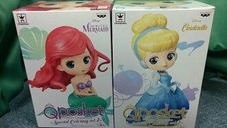 Q posket Disney Characters -Special Coloring vol. 2-아리엘&신데렐라