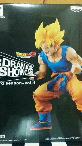 【ドラゴンボールZ】DRAMATIC SHOWCASE〜3nd season〜 vol.1 ●超サイヤ人孫悟空 ドラマチックショーケース 箱痛み品
