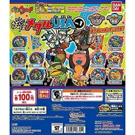 【妖怪ウォッチ】妖怪メダルUSA ガチャ Vol.1 全10種セット