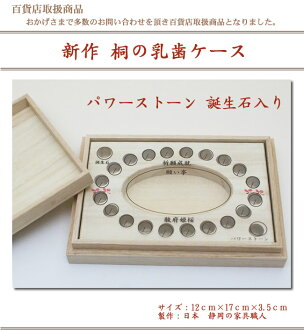 New Memorial! Now only 2,980 yen teeth cases Tung teeth case's first Festival celebration teeth put Japan-summer festival