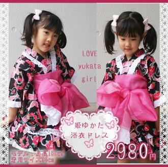 Yukata dress black ruffle 2,980 yen