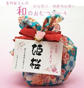 初節句お祝いひな祭り 髪飾りフェアひな祭り姫のおむつケーキ 女の子 子供服  福袋 出産祝い 福袋