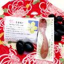 歯固め石(お食い初め石)&木の赤ちゃんスプーンセット男の子・女の子兼用