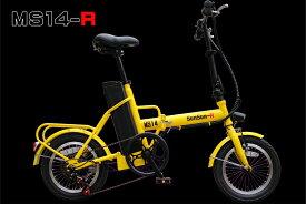 Max35km/h パワフル500W仕様 折り畳みフル電動アシスト自転車(電動アシストのみへ変更可)