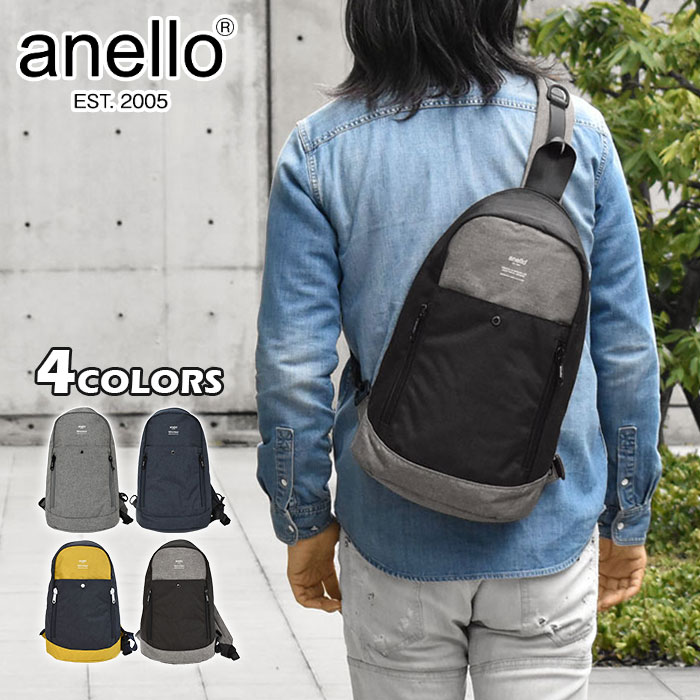anello ボディバッグ/ボディバッグ メンズ/ボディーバッグ メンズ/斜めがけバッグ メンズ/杢調 ポリエステル ワンショルダー メガ ボディバッグ 軽い 軽量 タテ型 大きめ A4 無地 シンプル/anello アネロ AT-B1717 杢調 ボディバッグ 正規品 ブランド